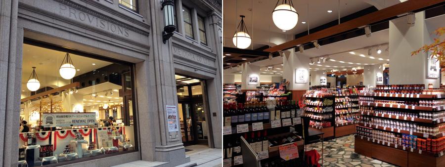 [左]2015年にリニューアルオープンした、明治屋京橋ストアーの正面入り口。地下鉄京橋駅に直結している [右]見やすく商品がならぶ店内